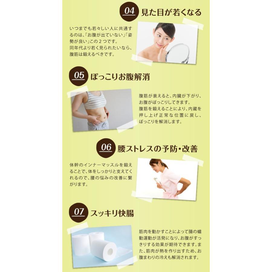 コアビーンズ お腹 エクササイズ 簡単 ダイエット 器具 腹筋 マシン 腹筋エクササイズ プロイデア|proidea|13
