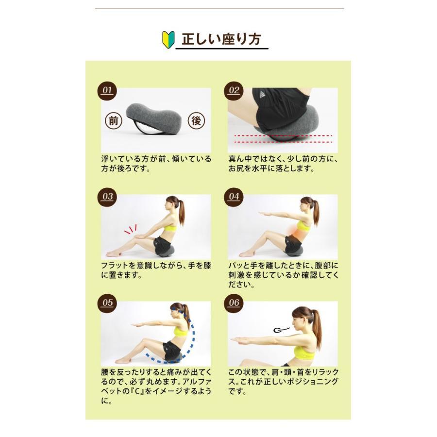 コアビーンズ お腹 エクササイズ 簡単 ダイエット 器具 腹筋 マシン 腹筋エクササイズ プロイデア|proidea|16