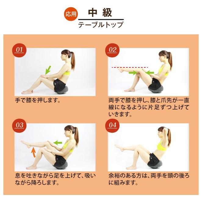 コアビーンズ お腹 エクササイズ 簡単 ダイエット 器具 腹筋 マシン 腹筋エクササイズ プロイデア|proidea|19