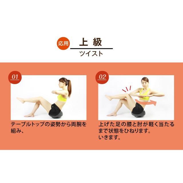 コアビーンズ お腹 エクササイズ 簡単 ダイエット 器具 腹筋 マシン 腹筋エクササイズ プロイデア|proidea|20