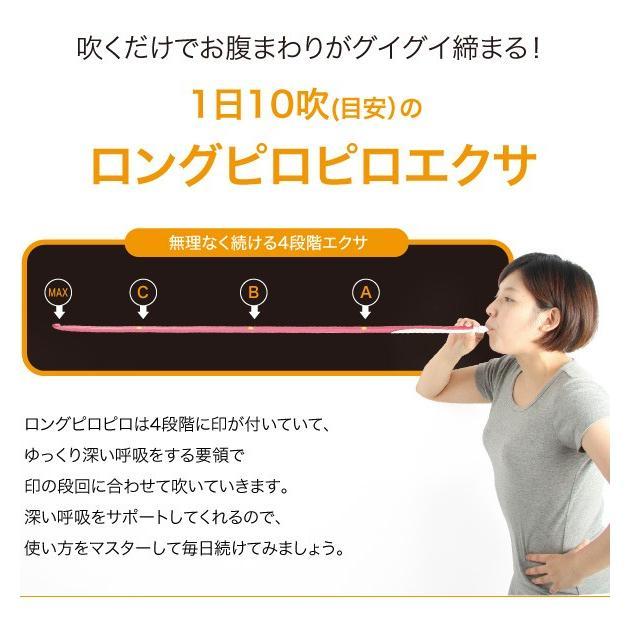ロングピロピロ 小顔 グッズ ダイエット 器具 リフトアップ 腹式呼吸エクサ プロイデア|proidea|05