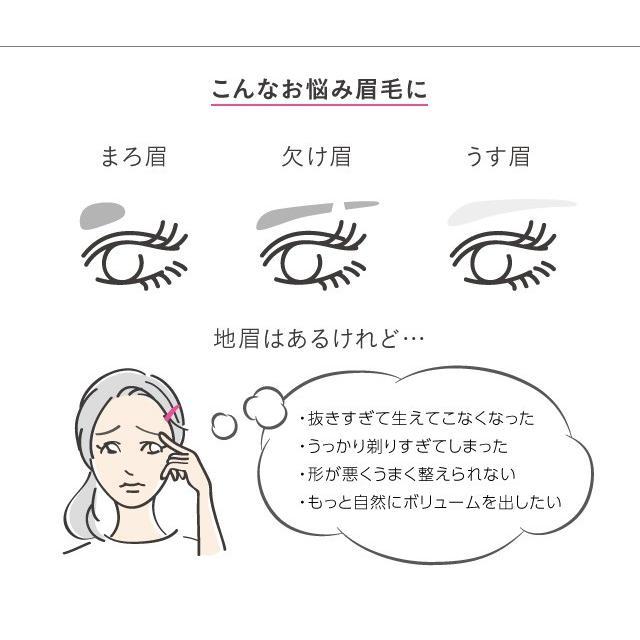 つけまゆ リアルアイブロウ 眉毛エクステ つけ眉毛 プロイデア|proidea|03
