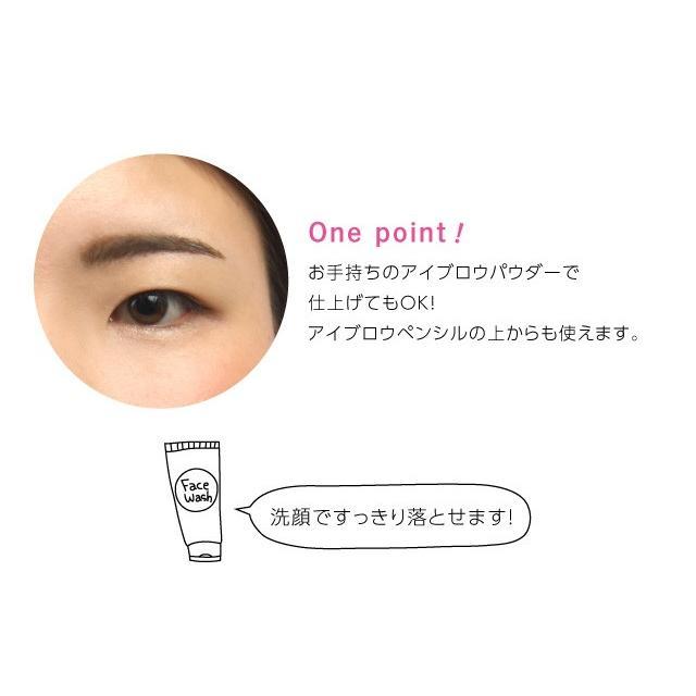 つけまゆ リアルアイブロウ 眉毛エクステ つけ眉毛 プロイデア|proidea|07