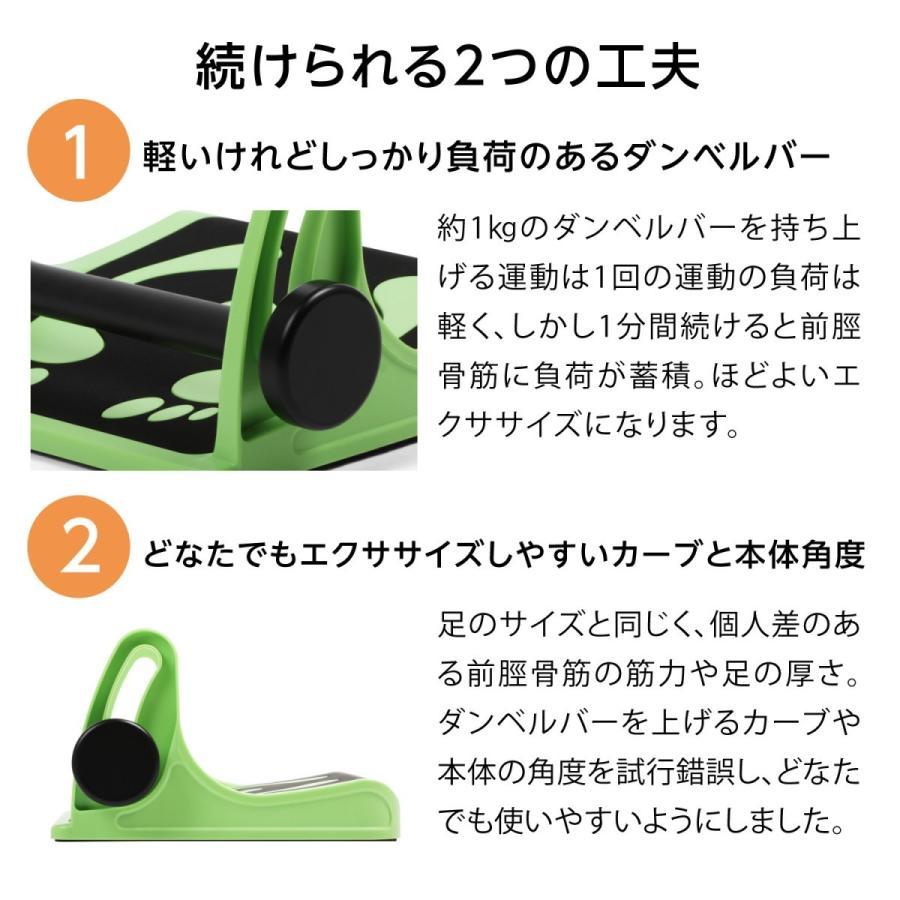ららふる フットダンベル フレイル対策 シルバー向けトレニーニング 簡単 歩く 歩行 鍛える 足 筋肉 プロイデア proidea 06