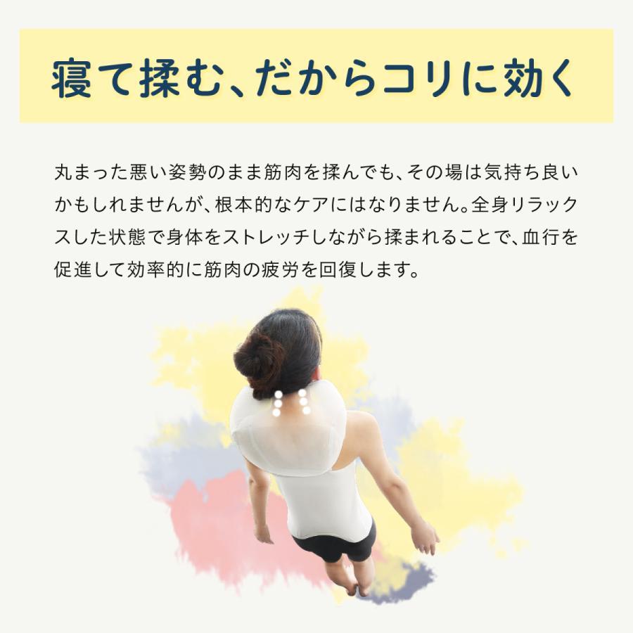 NEMOMI 首 肩こり解消グッズ ストレートネック 首こり マッサージ 首枕 首マッサージャー プロイデア|proidea|09