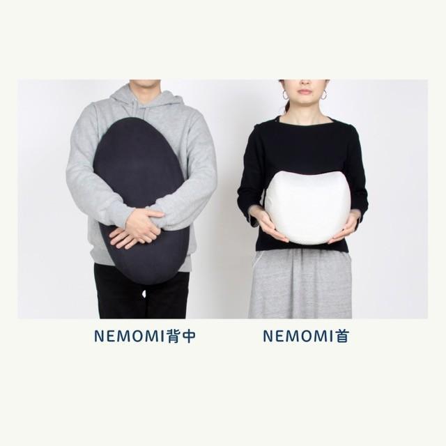 NEMOMI 背中 肩こり解消グッズ 肩甲骨 肩こり 首こり マッサージ 首枕 首マッサージャー プロイデア|proidea|11