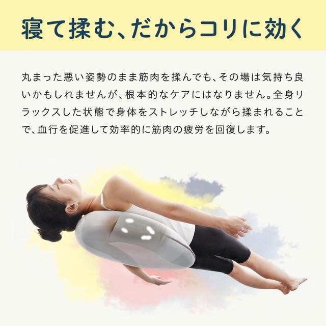 NEMOMI 背中 肩こり解消グッズ 肩甲骨 肩こり 首こり マッサージ 首枕 首マッサージャー プロイデア|proidea|05