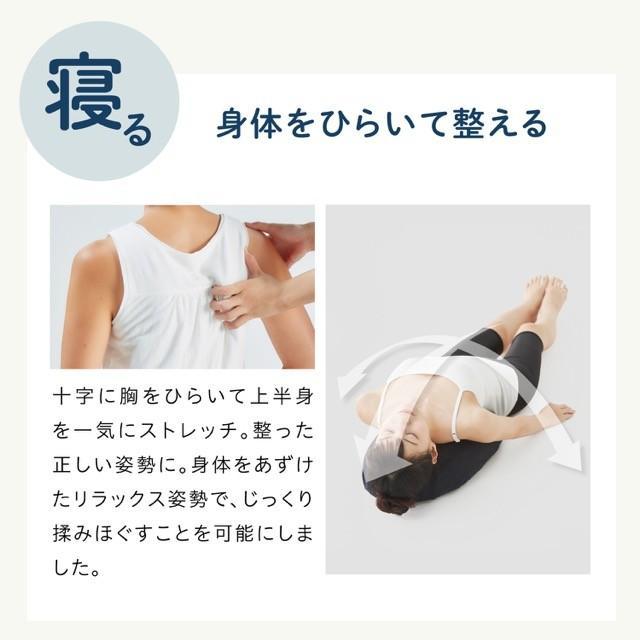 NEMOMI 背中 肩こり解消グッズ 肩甲骨 肩こり 首こり マッサージ 首枕 首マッサージャー プロイデア|proidea|06