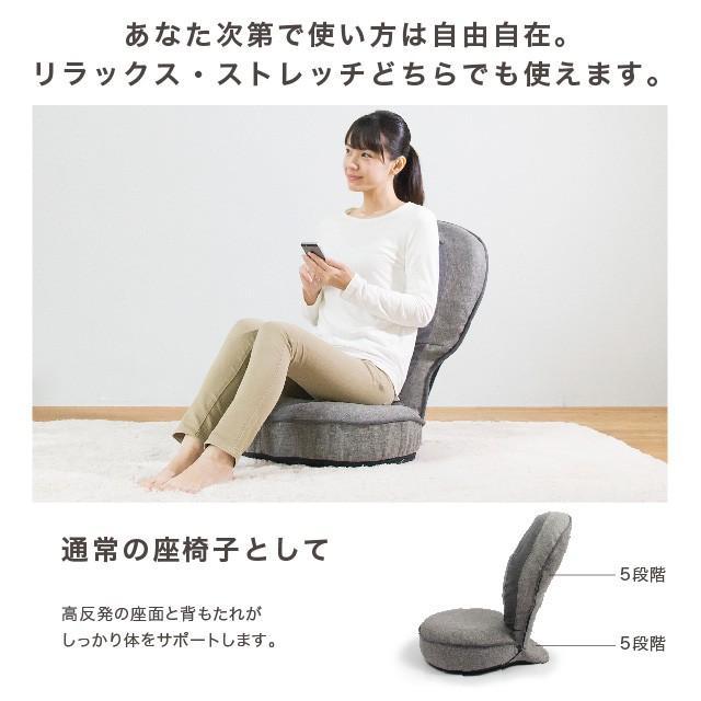 背筋がGUUUN 美姿勢座椅子プレミアム 座椅子 姿勢 腰痛 テレワーク 骨盤 リクライニング グーン プロイデア|proidea|10