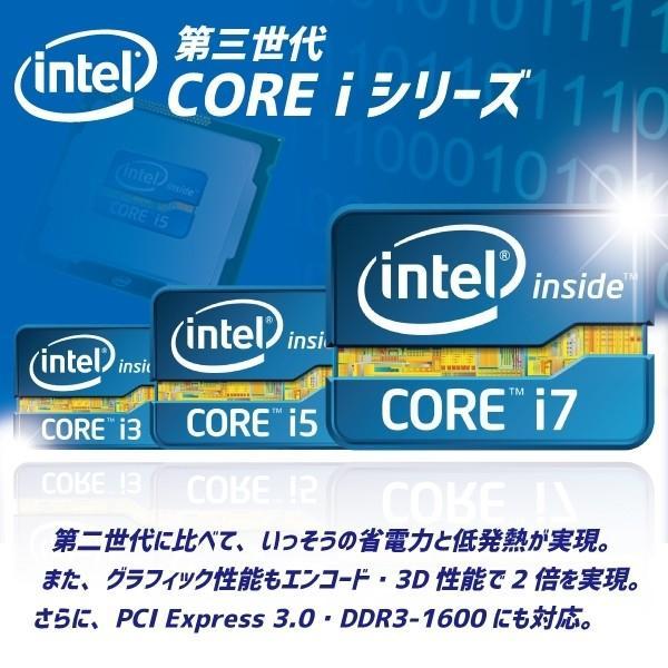 中古パソコン デスクトップパソコン MicrosoftOffice2019 Windows10 第三世代Corei5 大容量HDD500GB 4GBメモリ DVD USB3.0 DELL HP NEC 富士通 アウトレット project-a 04