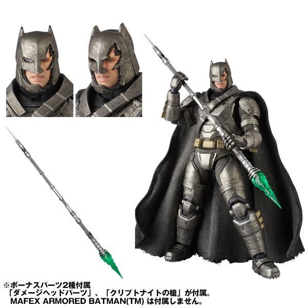 MAFEX KNIGHTMARE BATMAN project1-6 04