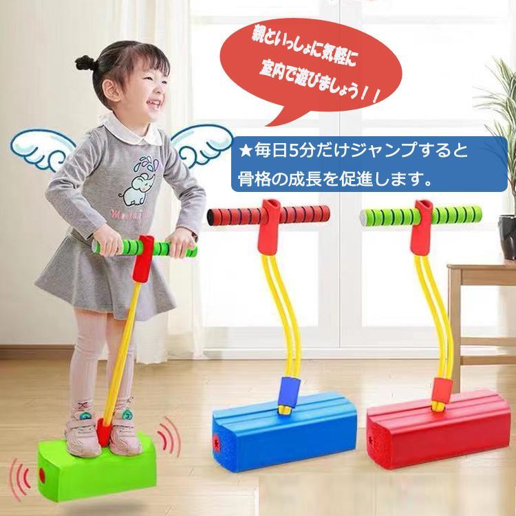 かわいいと話題 おもちゃ 知育玩具 室内 外遊び ジャンピングボード 子供 大人 親子 5歳 女の子 誕生日プレゼント 奉呈 3歳 4歳 男の子 新品 送料無料 6歳