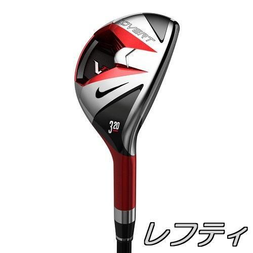 (レフティモデル)Nike Golf VR_S Covert Hybridナイキ VR S コバート ハイブリッド (Mitsubishi Kuro Kage 黒 70 Graphite)
