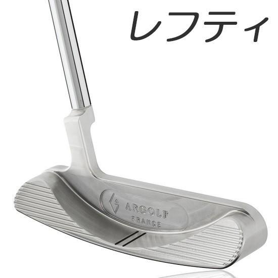 (レフティモデル)AR Golf Lancelot Putter エーアール ゴルフ ランスロット パター