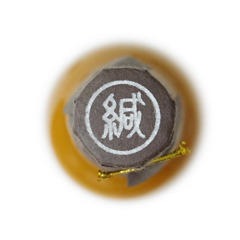 小浜特産 雲丹醤(うにひしお) 390g promart-jp 02