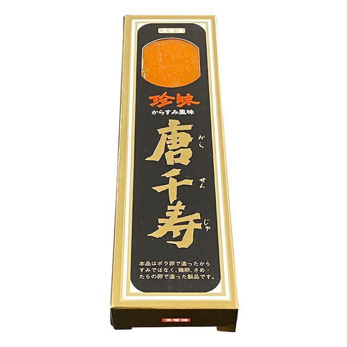 (珍味)からすみ風味 唐千寿 70g promart-jp 02