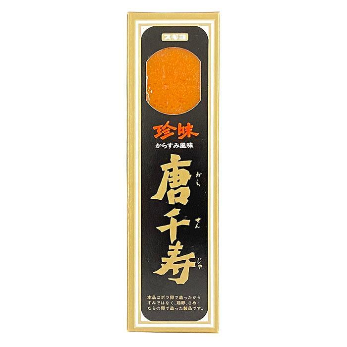(珍味)からすみ風味 唐千寿 70g promart-jp 03