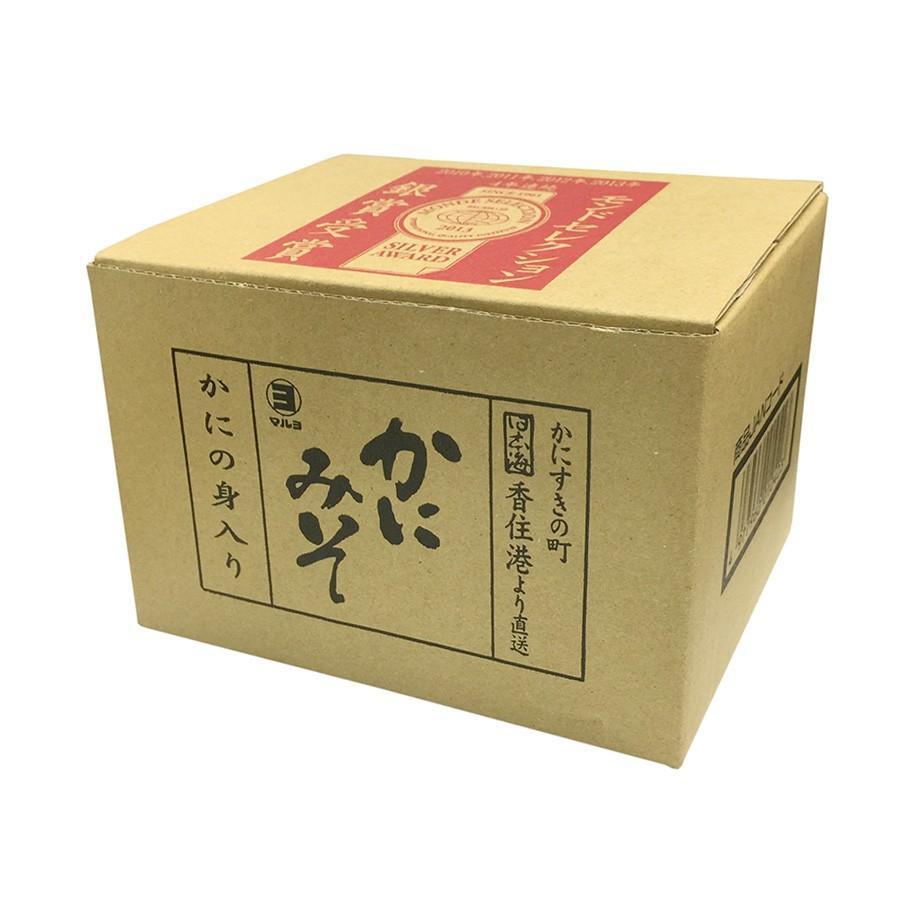 かにの身入り かにみそ 60g×6本(1箱) モンドセレクション銀賞受賞|promart-jp|03