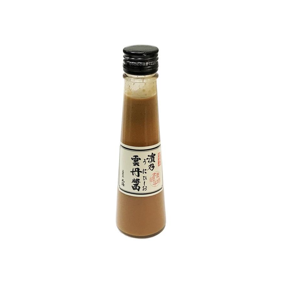 小浜特産 雲丹醤(うにひしお) 140g 小瓶|promart-jp|04