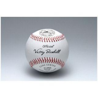 mizuno(ミズノ) 硬式球 高校試合球 ビクトリー 1ダース(12個単位) 2OH10100_DZ