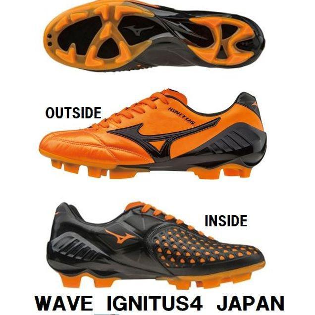 【※訳あり!】mizuno(ミズノ) サッカースパイク ウエーブイグニタス 4 JAPAN (54) P1GA1630 【支店在庫(H)】