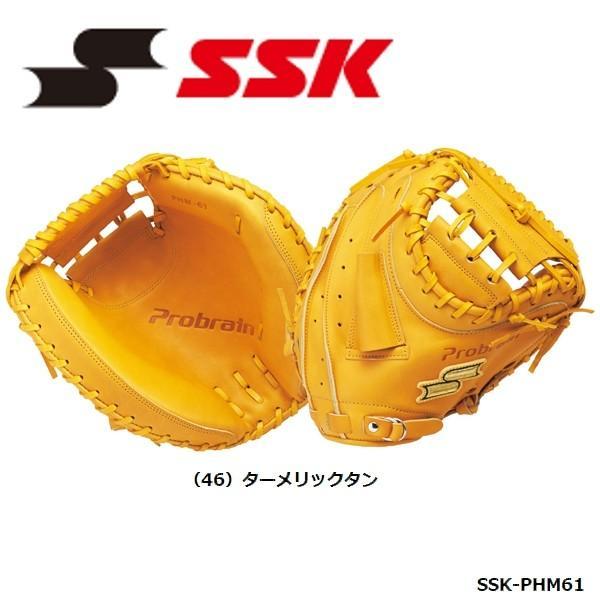 憧れの SSK(エスエスケイ) 一般硬式キャッチャーミット プロブレイン 捕手用 右投げ用 PHM61, システムファーム:89de1eaa --- airmodconsu.dominiotemporario.com