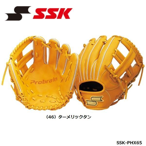 【限定商品】 SSK(エスエスケイ) 一般硬式グラブ プロブレイン 内野手用 PHX65