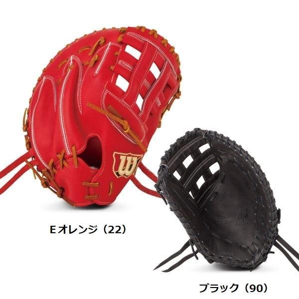 最適な材料 Wilson(ウイルソン) 一般硬式用ファーストミット ウイルソンスタッフ 一塁手用 右投げ用 WTAHWR36D ウィルソン, 愛情宣言 3aa3a280