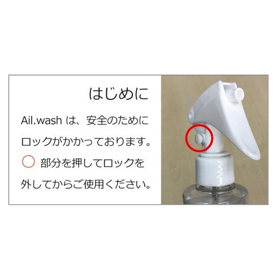 Ail.wash アイルウォッシュ 革専用レザークリーニングスプレー300ml propre-racli 06