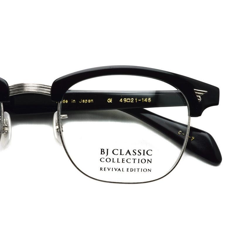 BJ CLASSIC 15th ANNIVERSARY / SIRMONT サーモント 49-21size  C/1-7 ブラック-マットシルバー マルコムX着用 アメリカンオプティカル復刻モデル|props-tokyo|03
