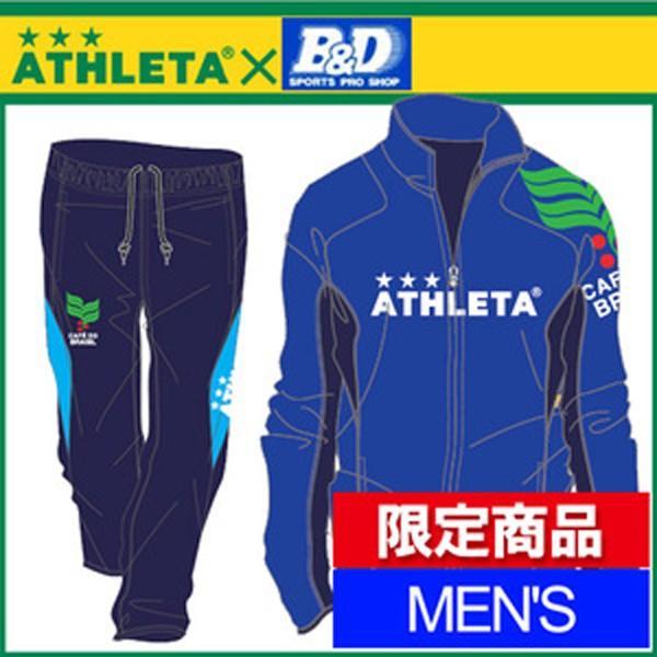 アスレタ(ATHLETA) B&Dオリジナル サッカー 上下セット トレーニングジャージスーツ(メンズ)(AT-499-40)2017SS