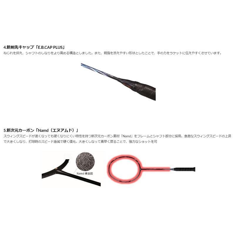 2021年5月発売開始 アストロクス100ZZ クレナイ YONEX ヨネックス バドミントンラケット|proshop-yamano|07