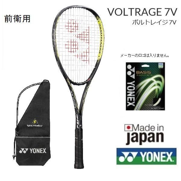 2021年7月上旬発売開始  ヨネックス ソフトテニスラケット ボルトレイジ7V VR7V 前衛用 軟式テニスラケット 中・上級者用 proshop-yamano