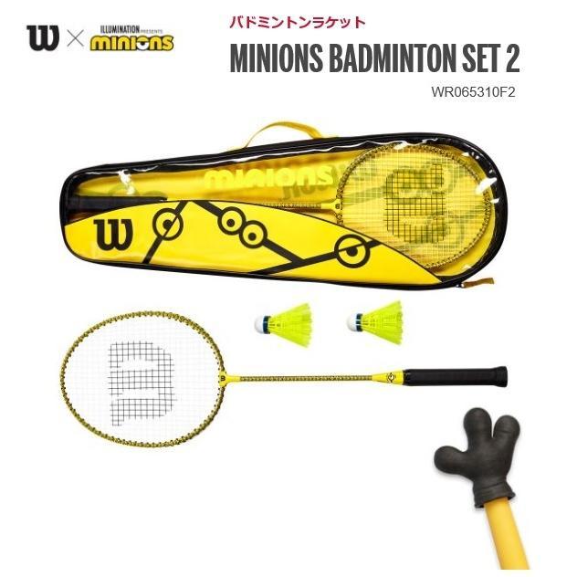 WILSON ウィルソン バドミントン ラケット レジャー用 ミニオン wr065310  MINIONS BADMINTON SET 2 proshop-yamano