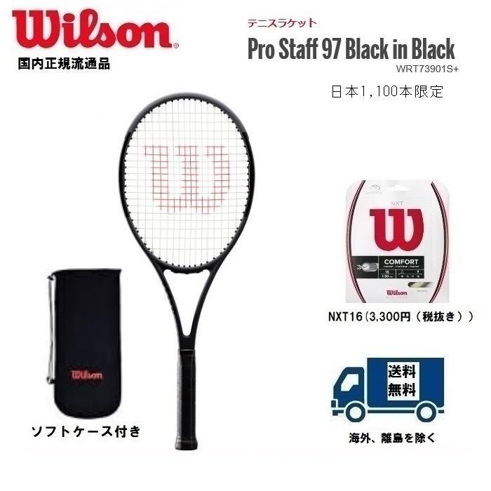 ランキング第1位 WILSON ウィルソン 硬式テニス ラケット BLACK プロスタッフ97L PROSTAFF97 WRT73901S BLACK in BLACK BLACK WRT73901S 国内正規流通品, ドレスUpパーツHKBsports:06c3d9ef --- airmodconsu.dominiotemporario.com