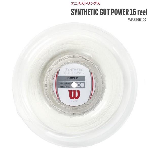 WILSON ウィルソン  テニスガット シンセティック・ガット・パワー16 200mリール SYNTHETIC GUT POWER 16 WRZ905100