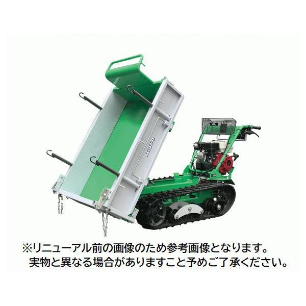 【送料都度見積品】【法人のみ】(株)アテックス 小型クローラ運搬車 キャピーmini [XG350DH]