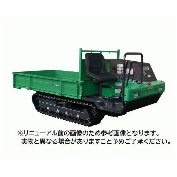 【送料都度見積品】【法人のみ】(株)アテックス 大型クローラ運搬車 [XG850M]