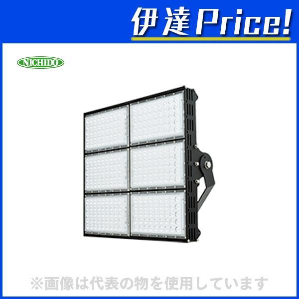 日動工業 レッドスター スクエアマックス600W 投光器 1/2ビーム角15度 [LEIS-600W-HVS15-50K]