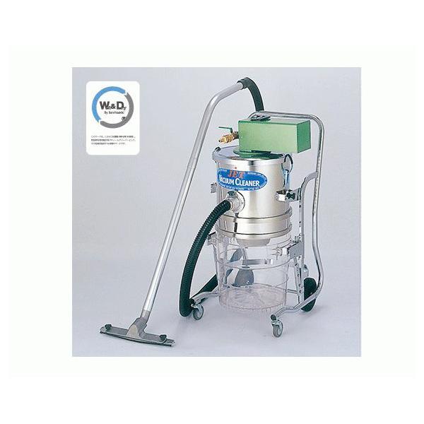 三立機器(株) 乾湿両用同時吸引ハイブリッドクリーナー トランスファー エアータイプ[AX-3060]