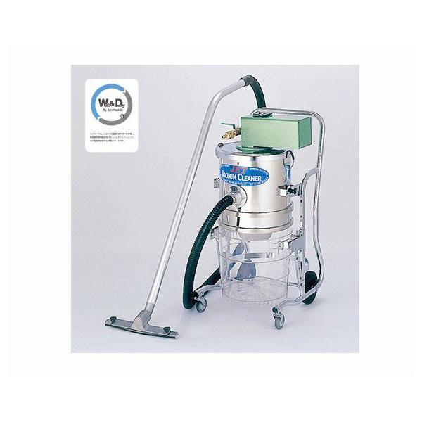 三立機器(株) 乾湿両用同時吸引ハイブリッドクリーナー トランスファー エアータイプ[AX-6010]