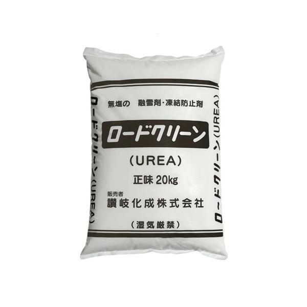 讃岐化成 無塩凍結防止剤 ロードクリーンUREA(尿素)粒状 20kg×20袋 融雪剤・除湿・防塵剤 [RCU20×20]