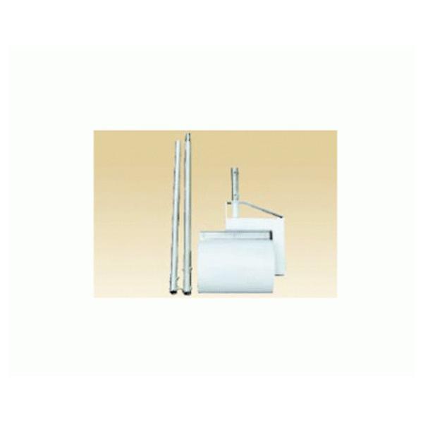 四国化成 舗装材 真砂土舗装材 転圧専用ローラー小 幅300mm 24kg [MDR-S] (/I)