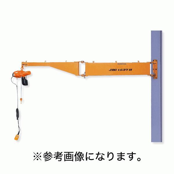 【法人のみ】スーパーツール 電動(100V)チェーンブロック付ジブクレーン 柱取付式(シンプル型) [JBCW1037H]※送料別途見積り