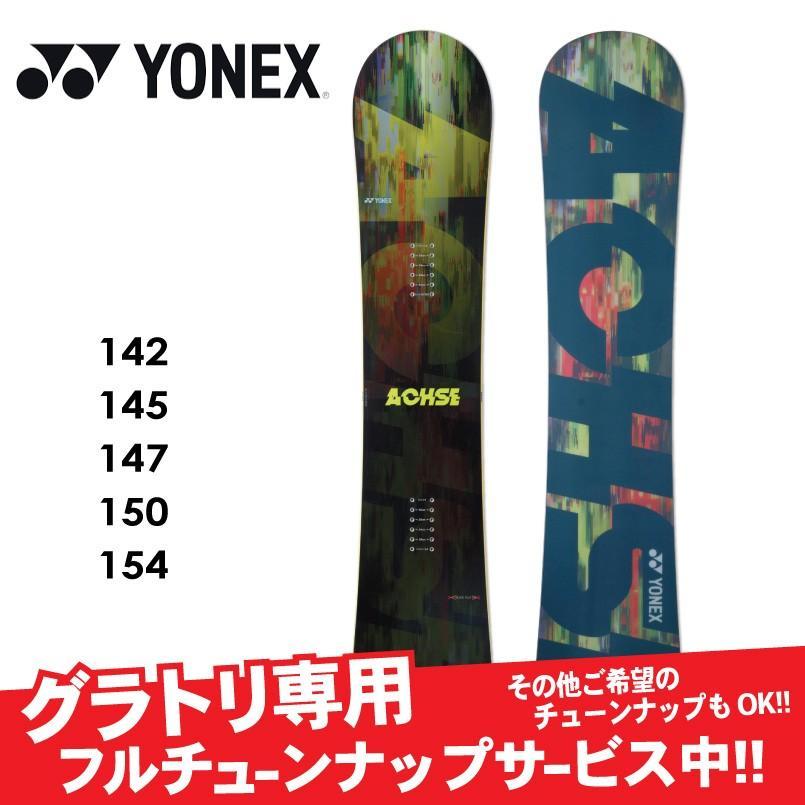 【最安値】 18-19 YONEX ヨネックス ACHSE YONEX アクセ グラトリ 専用 専用 モデル SNOWBOARD モデル スノーボード 板 2018-2019 グラトリ, 琥珀専門店アクビックス:6cb5dc55 --- airmodconsu.dominiotemporario.com