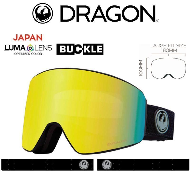 登場! 19-20 DRAGON ドラゴン ゴーグル PXV JAPAN LUMA LNES ジャパンフィット 日本正規品, DiamondJewelrySalon システィーナ be8f7d05