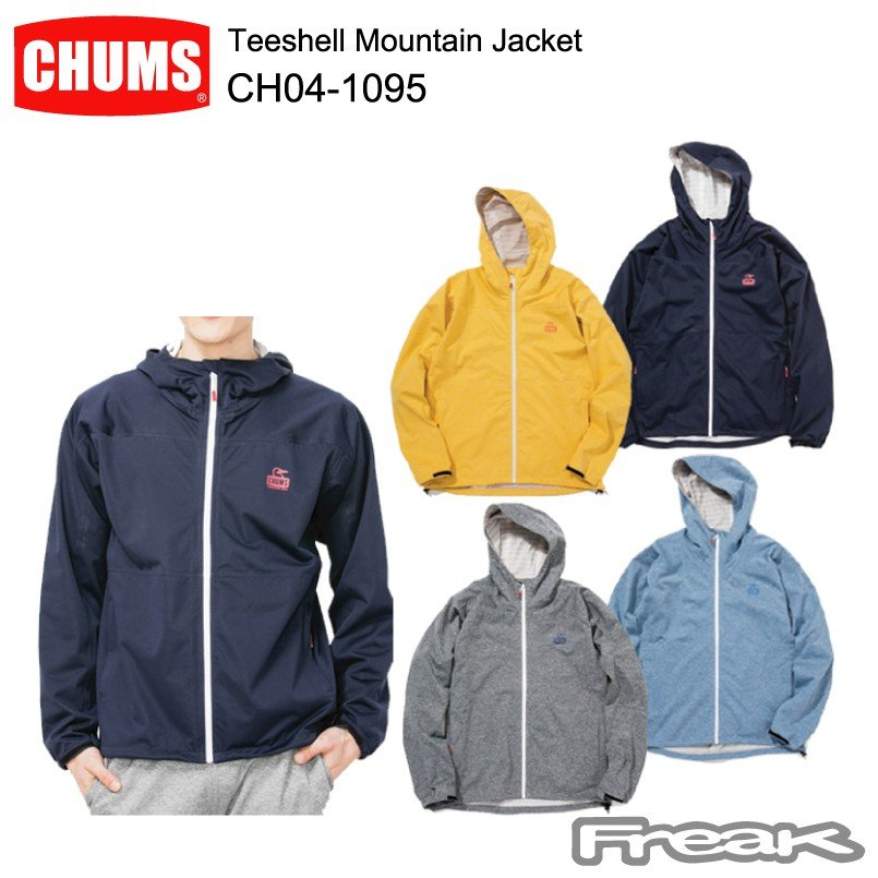 CHUMS チャムス メンズ ジャケット CH04-1095 Teeshell Mountain Jacket ティーシェルマウンテンジャケット ※取り寄せ品