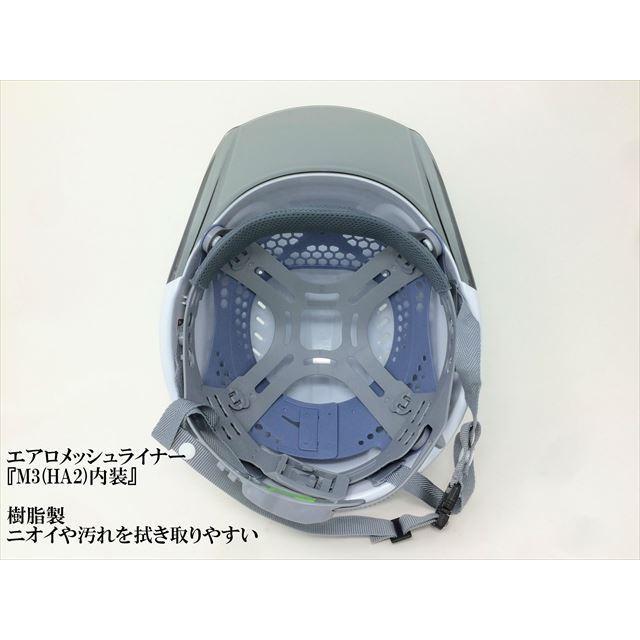 DIC ヒートバリア&エアロメッシュ SYA-CVM 涼しい 透明ひさし 遮熱ヘルメット(通気孔付き)/ 夏 熱中症対策 工事用 作業用 建設用 建築用 高所用|proshophamada|11