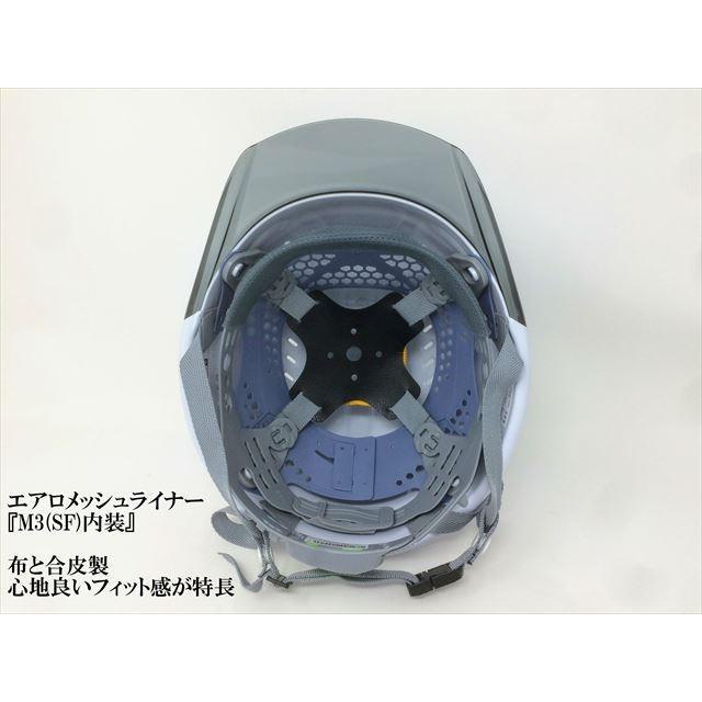DIC ヒートバリア&エアロメッシュ SYA-CVM 涼しい 透明ひさし 遮熱ヘルメット(通気孔付き)/ 夏 熱中症対策 工事用 作業用 建設用 建築用 高所用|proshophamada|10