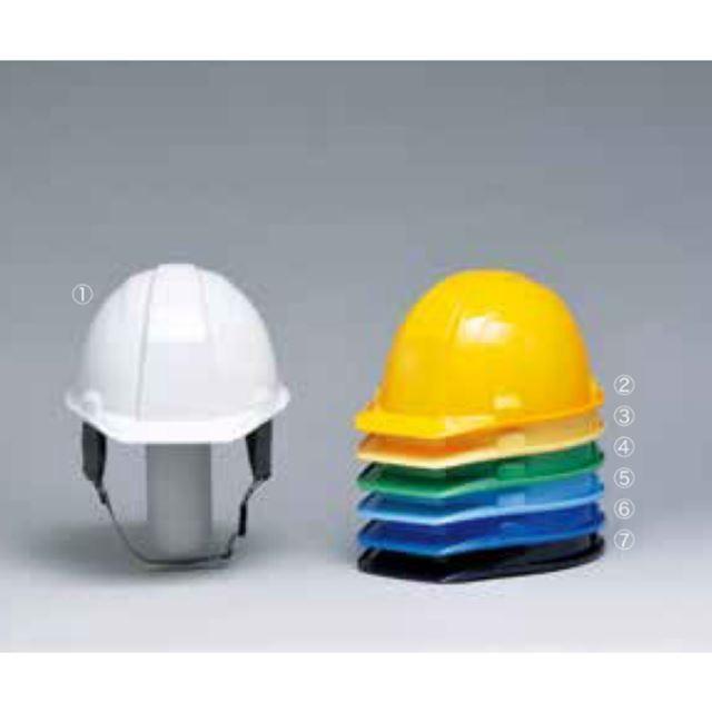 DIC A-01K 作業用 ヘルメット(通気孔なし/ライナー入り)/ 工事用 建設用 建築用 現場用 高所用 安全 保護帽 電気設備工事 防災 軽い 軽量|proshophamada